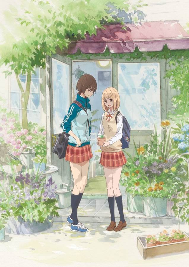 Asagao to Kase-san OVA ซับไทย [ตอนเดียวจบ]