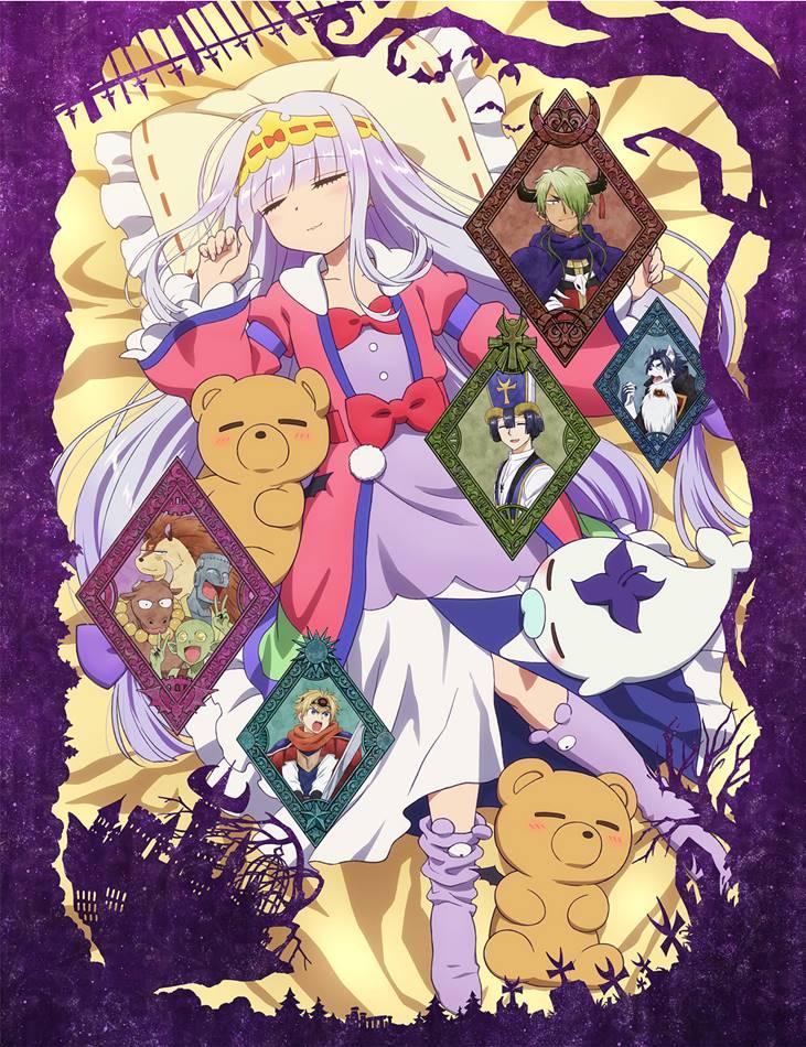 Maoujou de Oyasumi หลับฝันดีนะเจ้าหญิงที่ปราสาทจอมมาร ตอนที่ 1-10 ซับไทย (ยังไม่จบ)
