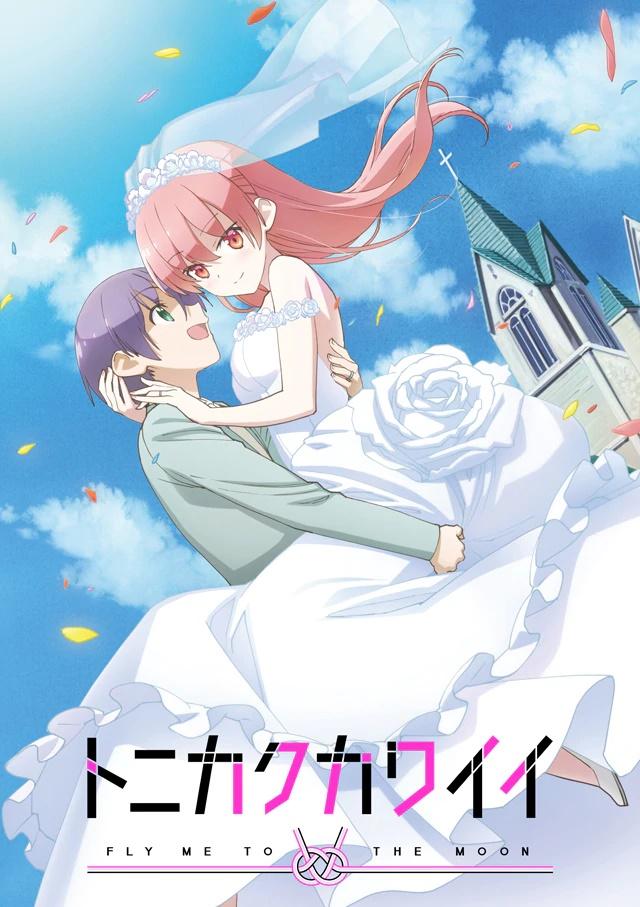 Tonikaku Kawaii จะยังไงภรรยาผมก็น่ารัก ตอนที่ 1-13+OVA ซับไทย [จบแล้ว]