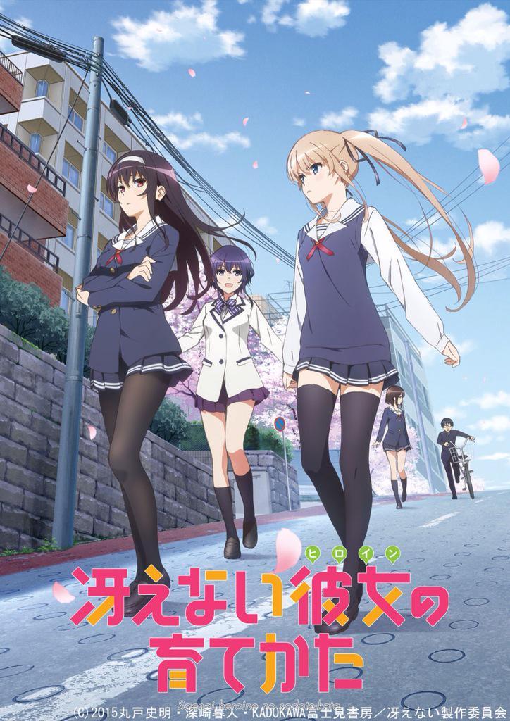 Saenai Heroine No Sodatekata วิธีปั้นสาวบ้านให้มาเป็นนางเอกของผม ภาค1 ตอนที่ 0-12 ซับไทย [จบแล้ว]