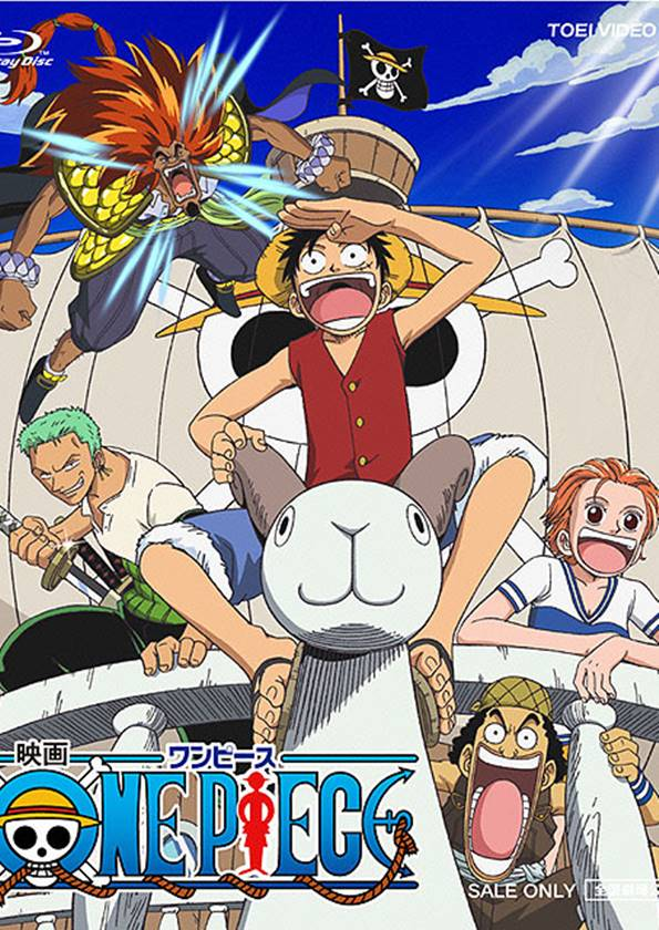 One Piece The Movie 01 วันพีช มูฟวี่ เกาะสมบัติแห่งวูนัน (ซับไทย) [จบแล้ว]