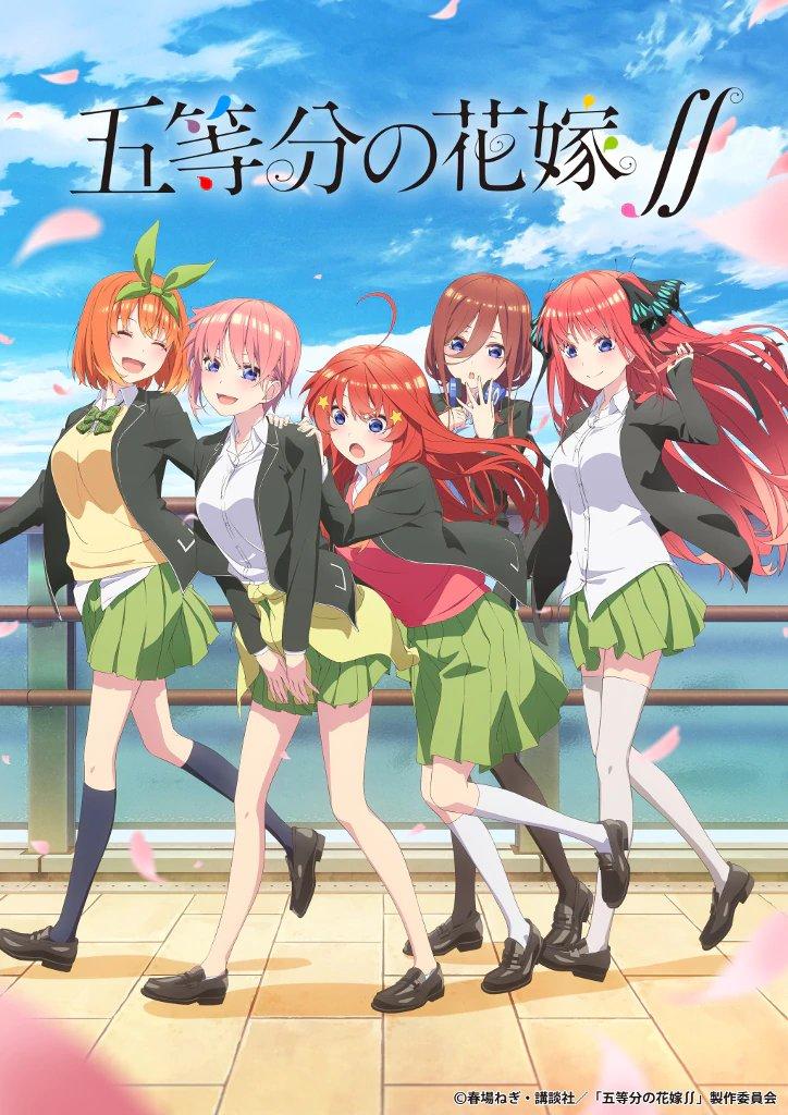 Go-Toubun no Hanayome Ss2 เจ้าสาวผมเป็นแฝดห้า ภาค2 ตอนที่ 1-8 ซับไทย (ยังไม่จบ)