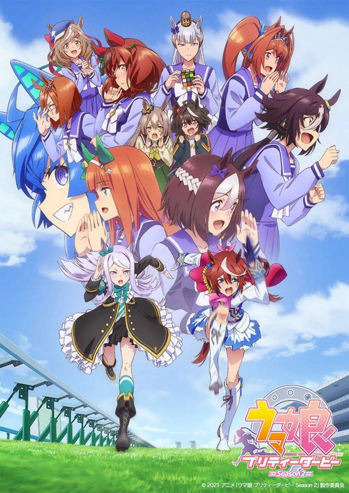 Uma Musume Pretty Derby ss2 สาวม้าโมเอะ ภาค2 ตอนที่ 1-13 ซับไทย [จบแล้ว]