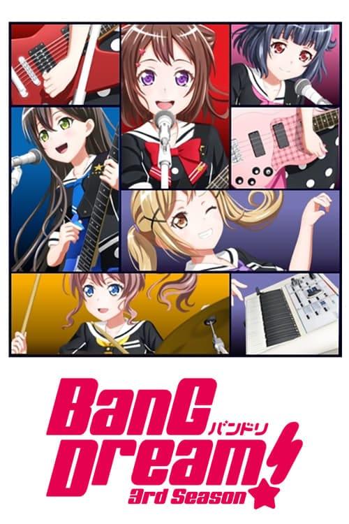 Bang Dream! ภาค3 ตอนที่ 1-13 ซับไทย [จบแล้ว]