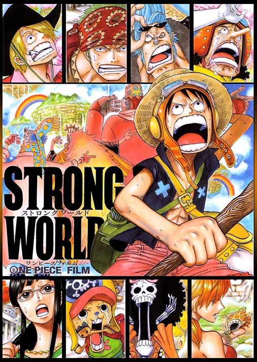 One Piece The Movie 10 Strong World ผจญภัยเหนือหล้าท้าโลก (พากย์ไทย) [จบแล้ว]