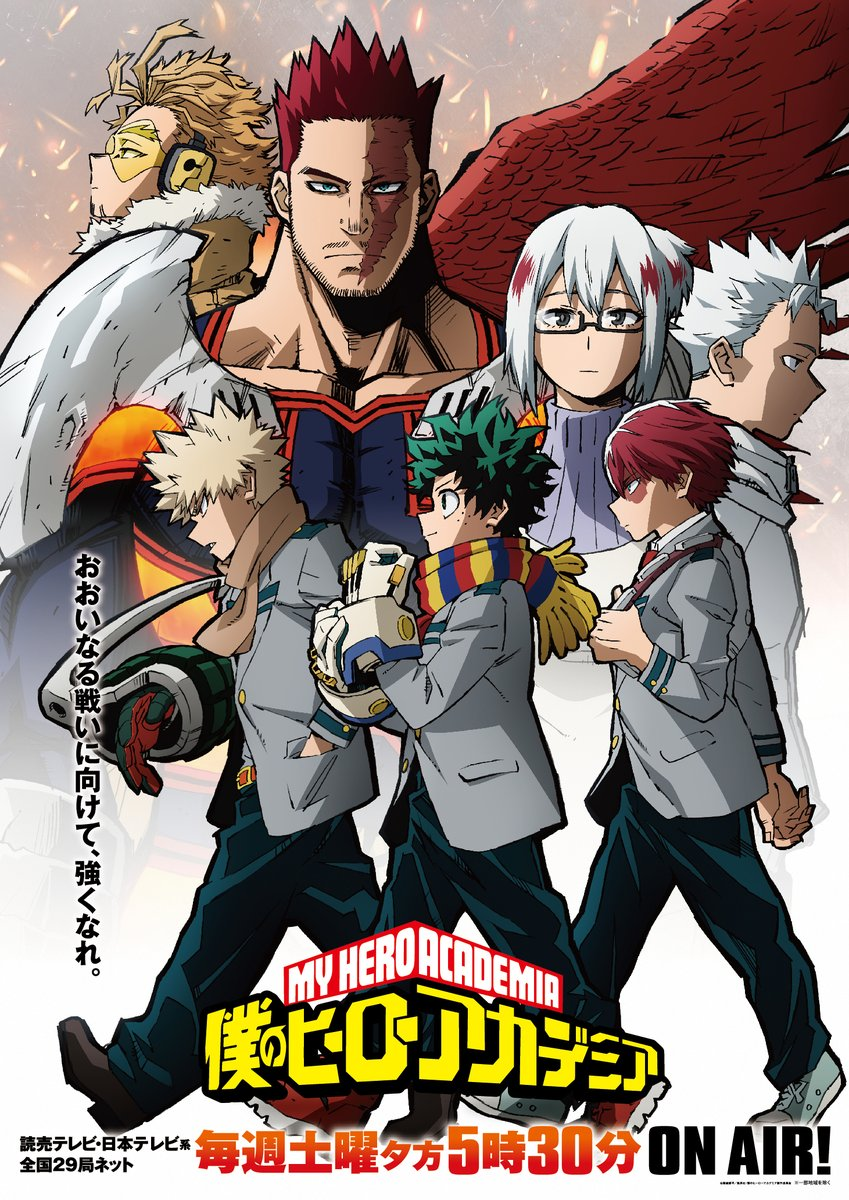 Boku no Hero Academia SS5 มายฮีโร่ อคาเดเมีย ภาค5 ตอนที่ 1-25 ซับไทย [จบแล้ว]