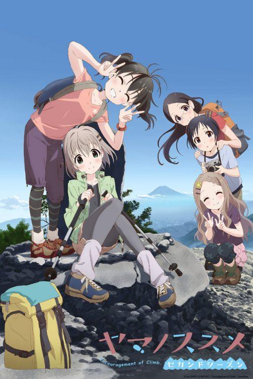 Yama no Susume ss2 สาวน้อยนักปีนเขา ภาค2 ตอนที่ 1-25 ซับไทย [จบแล้ว]+OVA