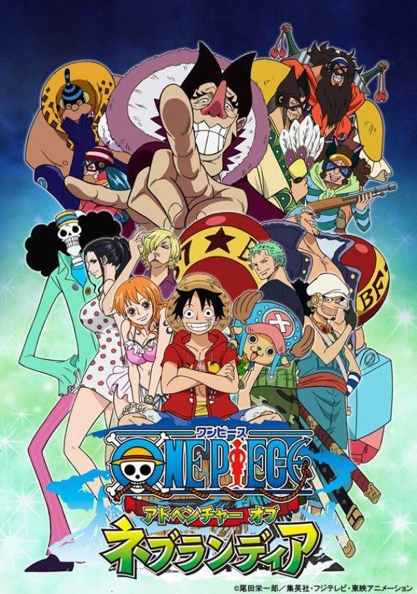 One Piece Special วันพีช ตอนพิเศษ การผจญภัยของเนบิวลันเดีย (ซับไทย) [จบแล้ว]