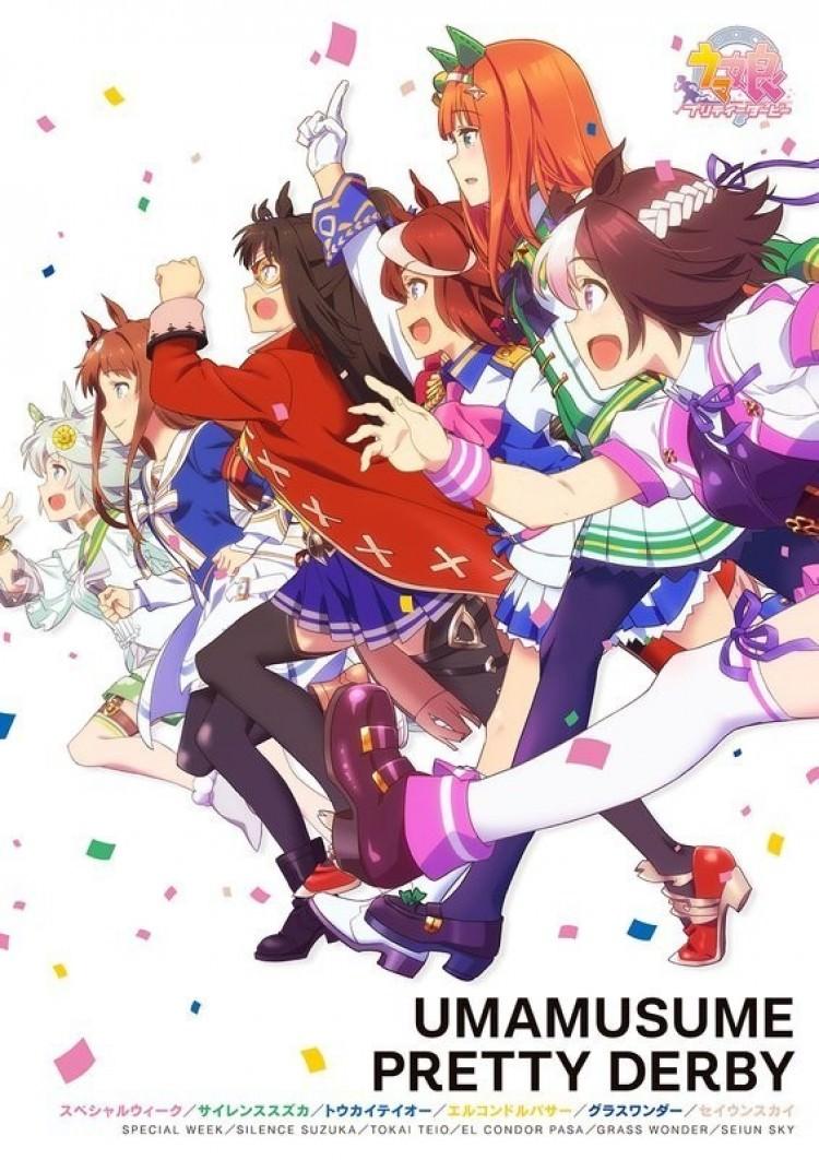 Uma Musume Pretty Derby สาวม้าโมเอะ ตอนที่ 1-16 ซับไทย [จบแล้ว]+SP Extra R