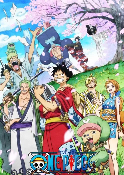 One Piece วันพีช ซีซั่น 21 ดินแดนวาโนะ ตอนที่ 892-994 ซับไทย (ตอนใหม่ล่าสุด)