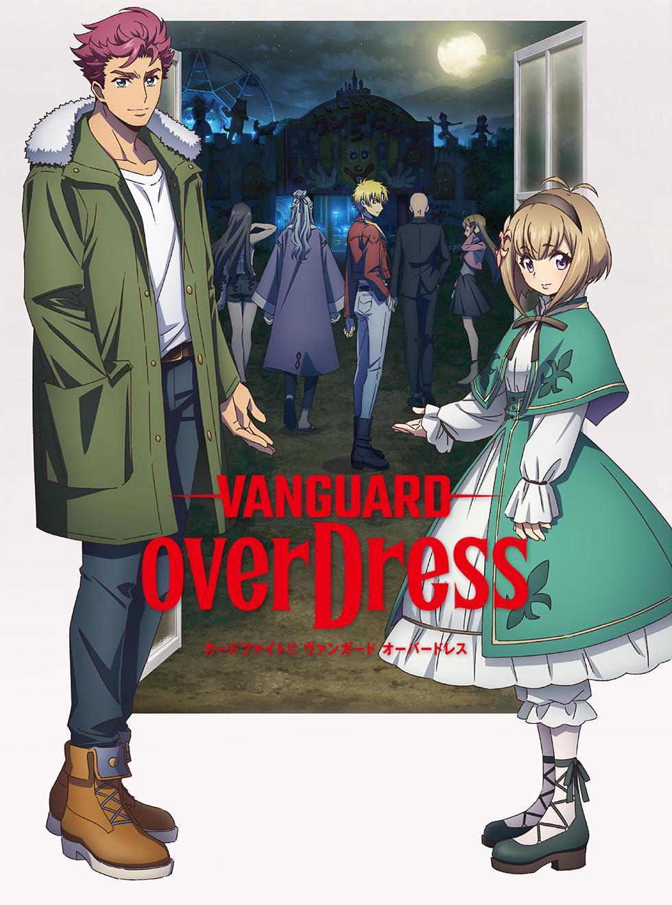 Cardfight!! Vanguard overDress ตอนที่ 1-12 ซับไทย [จบแล้ว]