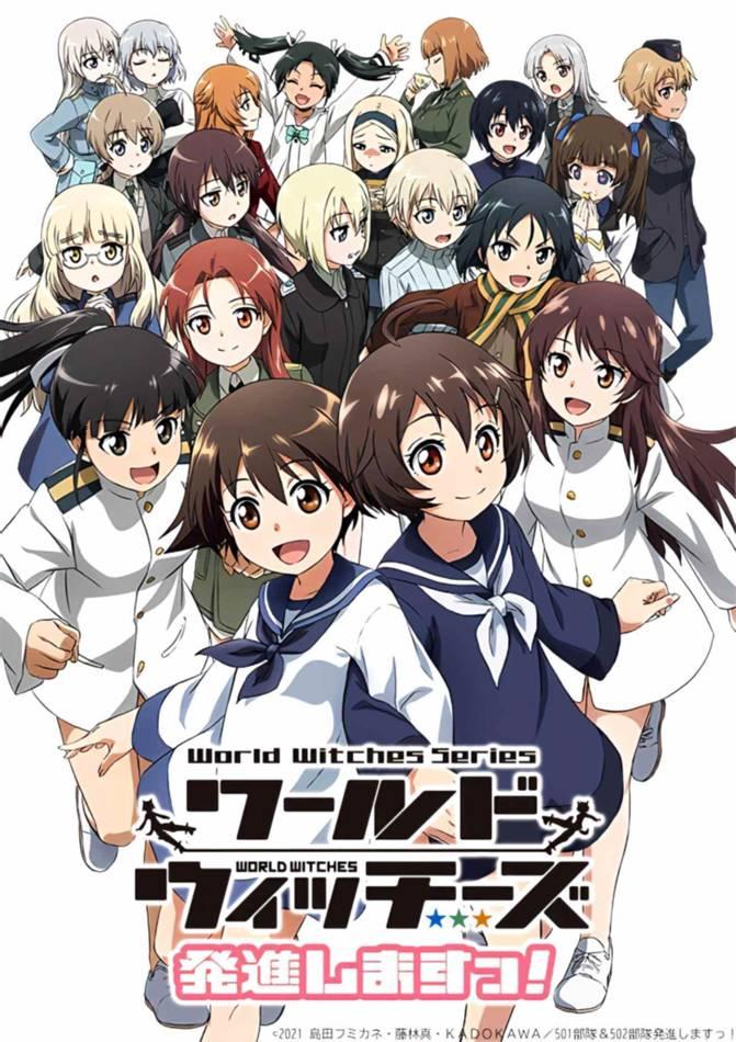 World Witches Hasshin Shimasu! ตอนที่ 1-11 ซับไทย (ยังไม่จบ)