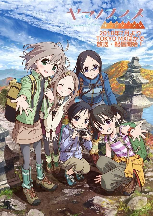 Yama no Susume ss3 สาวน้อยนักปีนเขา ภาค3 ตอนที่ 1-13 ซับไทย [จบแล้ว]