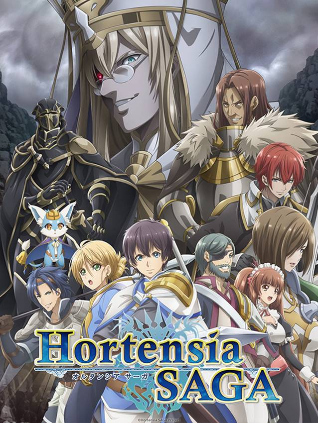 Hortensia Saga ตำนานฮอร์เท็นเซีย ตอนที่ 1-9 ซับไทย (ยังไม่จบ)