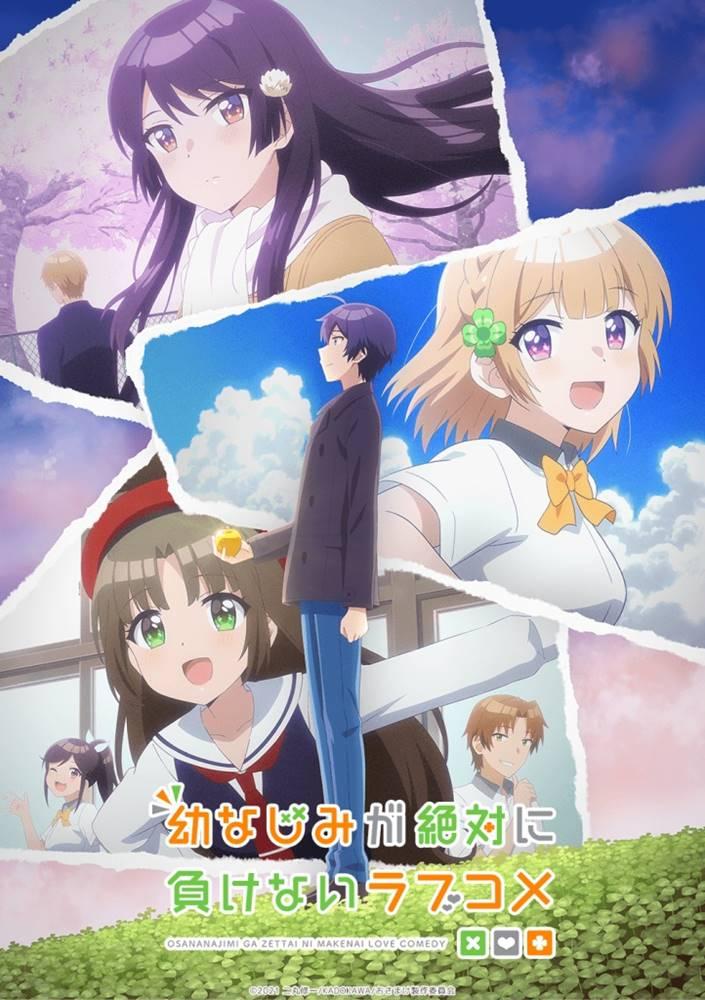 Osananajimi ga Zettai ni Makenai Love Comedy เลิฟคอเมดี้เรื่องนี้ เพื่อนสมัยเด็กไม่มีวันแพ้ ตอนที่ 1-12 ซับไทย [จบแล้ว]