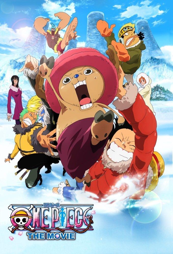 One Piece The Movie 09 วันพีช มูฟวี่ ปาฏิหาริย์ดอกซากุระบานในฤดูหนาว (ซับไทย) [จบแล้ว]