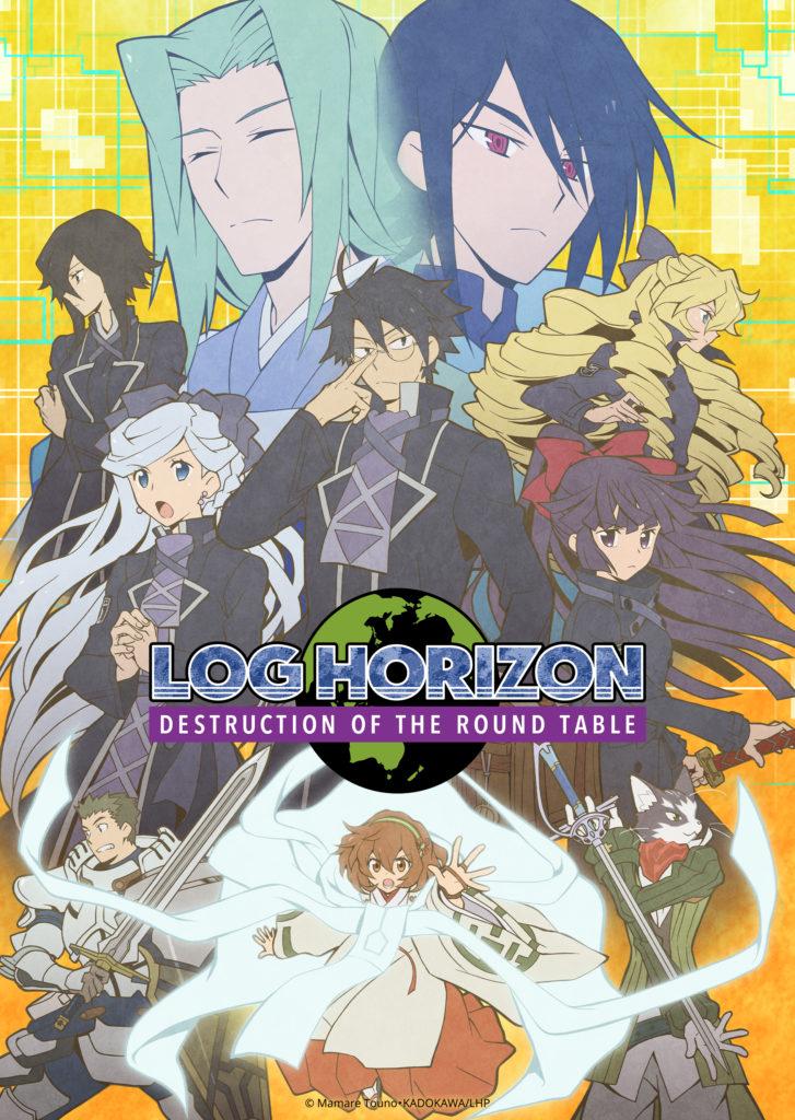 Log Horizon ss3 รวมพลคนติดอยู่ในเกมส์ ภาค3 ตอนที่ 1-8 ซับไทย (ยังไม่จบ)