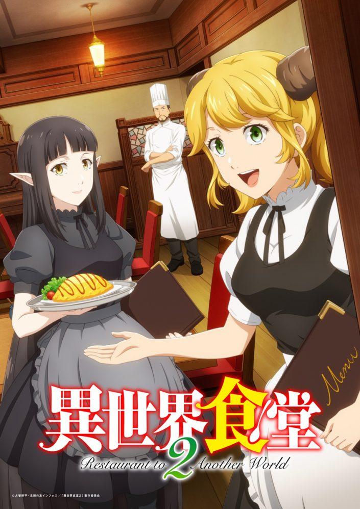 Isekai Shokudou 2 ร้านอาหารต่างโลก ภาค2 ตอนที่ 1-4 ซับไทย (ยังไม่จบ)